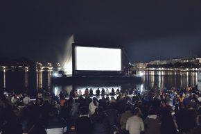 Das Filmfest Hamburg